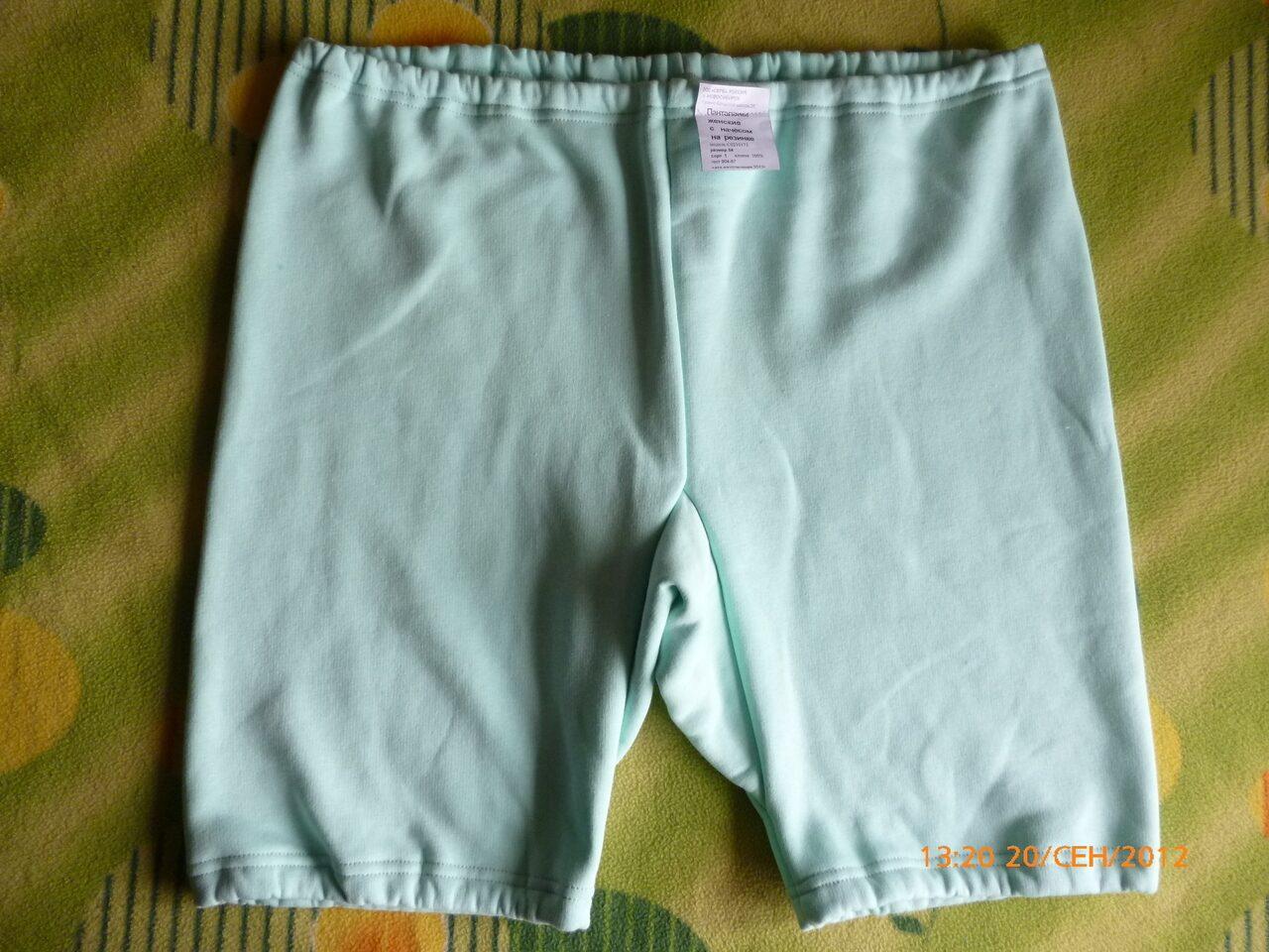 Фото панталон для толстых 5 фотография